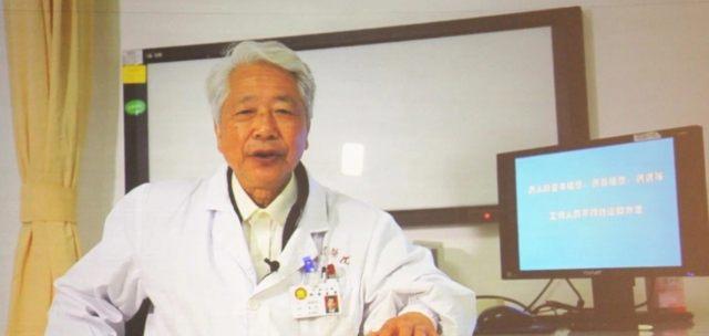 图6 杨期东教授通过视频发表获奖感言.jpg