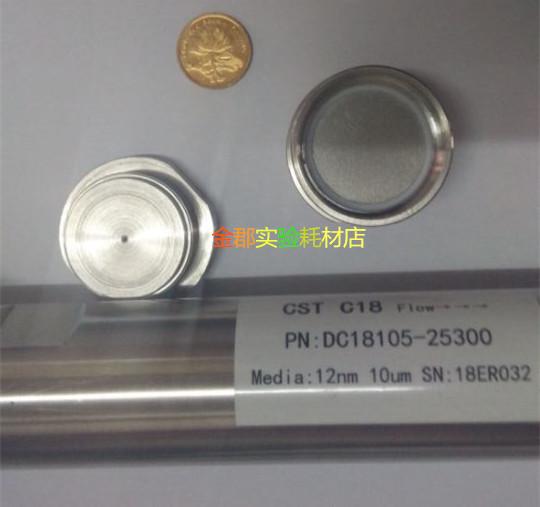 制备柱 色谱柱 在线过滤器20mm/30mm