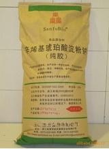 辛烯基琥珀酸淀粉钠