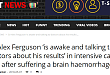 足坛传奇主帅突发颅内出血,发现脑内动脉瘤怎么办?