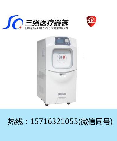 医用低温等离子体过氧化氢溶液消毒灭菌柜