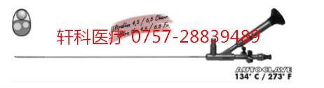 供應德國 狼牌 WOLF 輸尿管鏡 8701.534