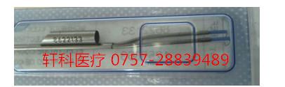 德国 狼牌 WOLF 双极电切环 8622133