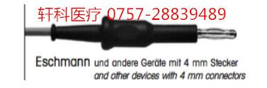 德国狼牌 WOLF 单极 高频导线 815.034
