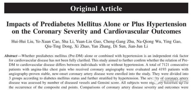 跑步跑了5年糖尿病好了 研究:高血压合并糖尿病会增大其风险
