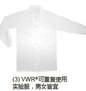VWR®可重复使用实验室服 男女皆宜,中号,带口袋和针织袖口