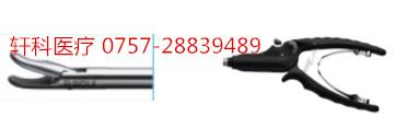 德国狼牌 WOLF 右弯嘴 持针器 8393.511