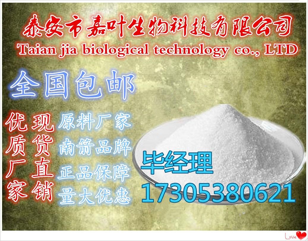 盐酸丁卡因 纯度99%CAS:136-47-0