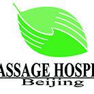 中国残疾人联合会北京按摩医院