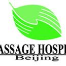 北京按摩医院
