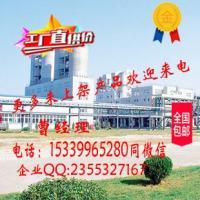盐酸右美托咪啶生产厂家 145108-58-3