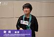 APASL 2017:谢青教授谈慢加急性肝衰竭的诊断与治疗