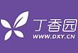 丁香园专访庄辉院士:我国乙肝防控的历史和未来