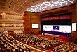 第一届中国县域医疗峰会暨中国县域医院院长联盟成立