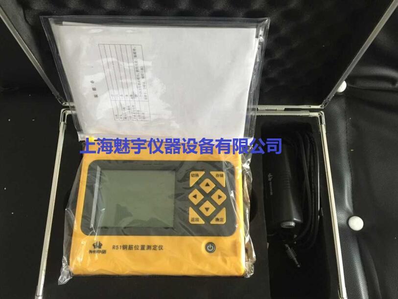 R51+钢筋位置测定仪