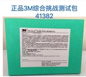 3M41382综合挑战包