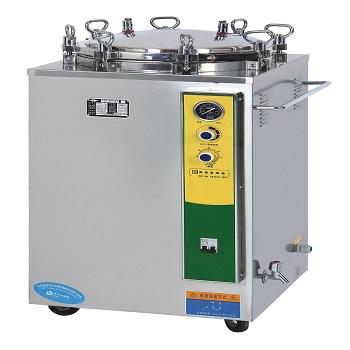 滨江立式高压灭菌器厂家 立式压力蒸汽灭菌器价格 立式不锈钢灭菌锅批发采购