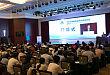2018 中国药品评价高峰论坛顺利举行