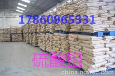 硫酸铝价格山东铝酸铝价格低