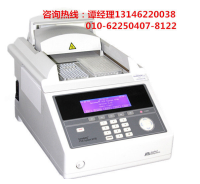 ABI 9700型PCR扩增仪.png