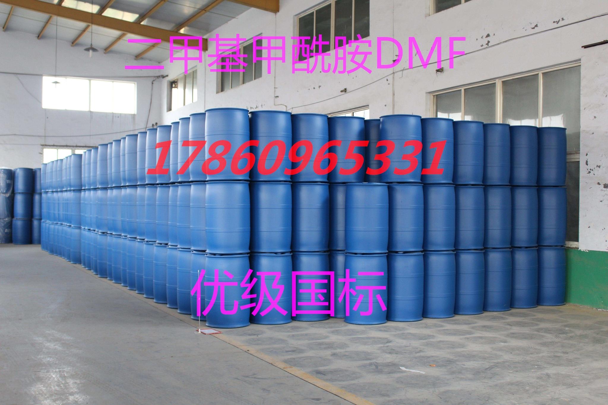 二甲基乙酰胺价格优级国标