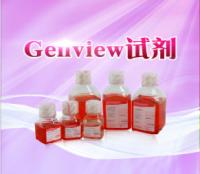 鼎国春季优惠促销gen 多款 Genview 生化试剂热卖中!