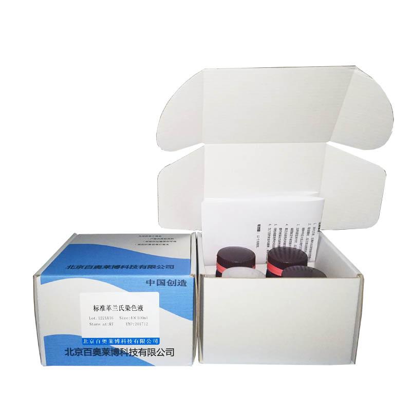 北京现货鼻疽伯克霍尔德菌荧光PCR检测试剂盒厂家