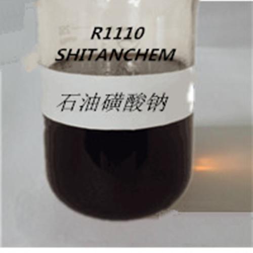 石油磺酸钠 T702