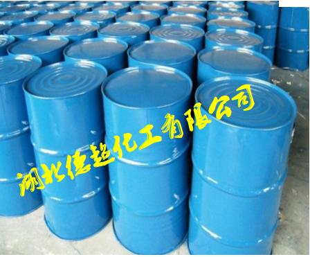 乙二胺四甲叉膦酸五钠 EDTMP·Na5