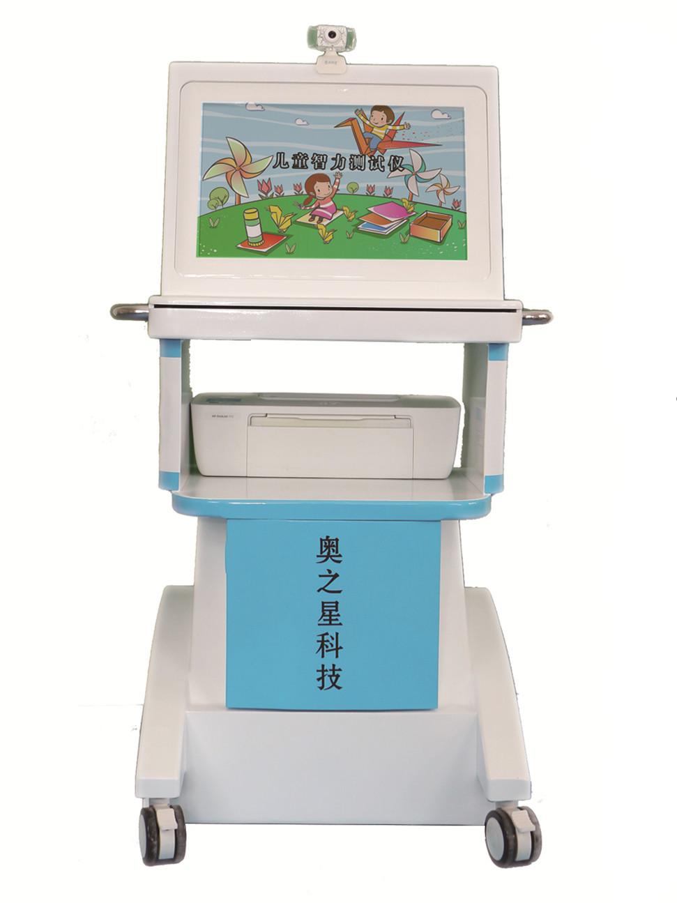 四川省奥之星科技儿童智力测试仪、儿童素质测试仪