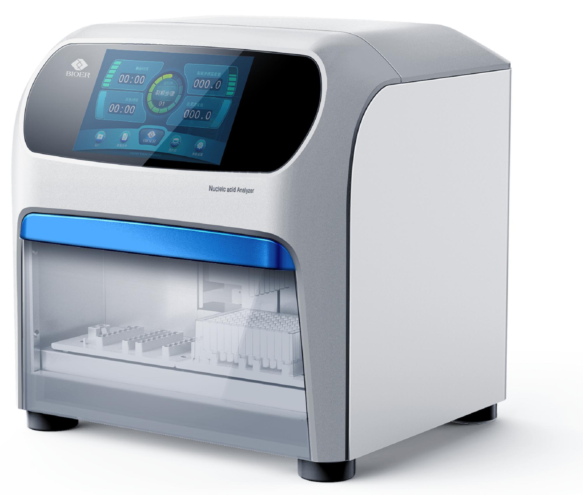 博日全自动核酸提取纯化仪(GenePure Pro)