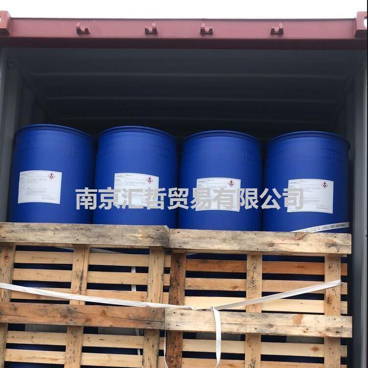 异辛酸(OXEA/BASF)
