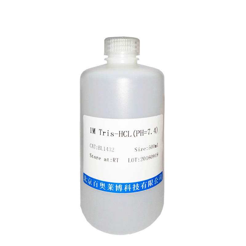 NLRP3抑制剂(CY-09) 抑制剂激活剂