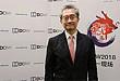 DDW 2018   张澍田教授:消化内镜从「术」到「学」,做「医生」不做「医匠」