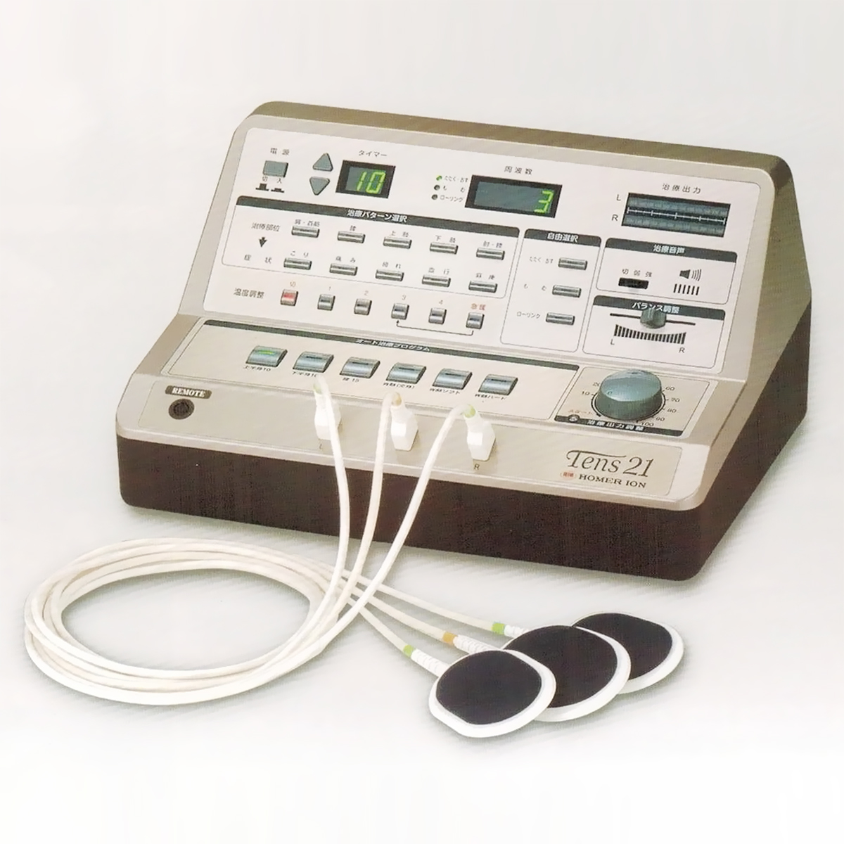 日本好玛治疗器TENS21 低周波治疗器