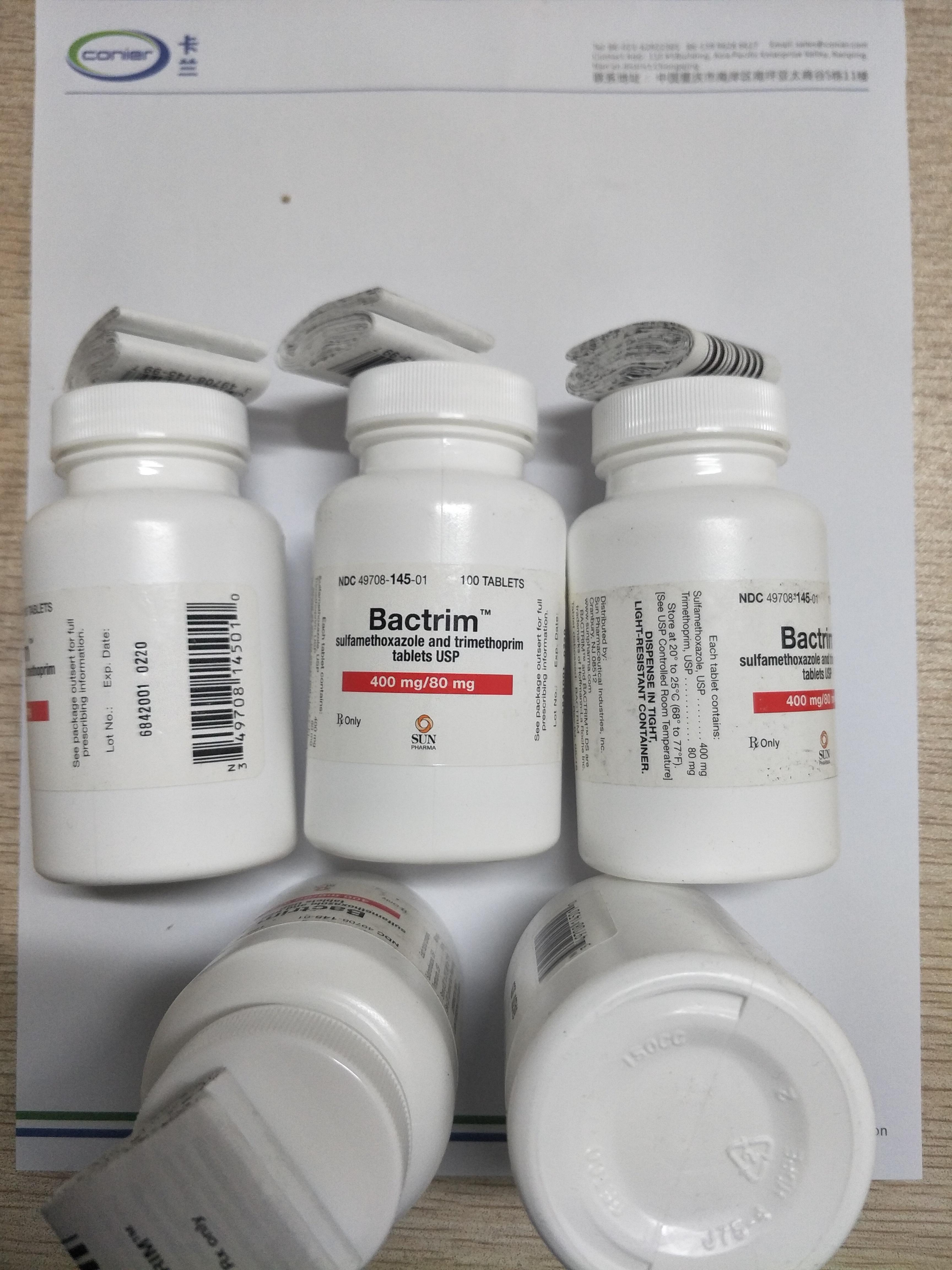 sulfamethoxazole and trimethoprim tablets 参比制剂