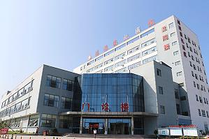 湄潭家礼医院简介