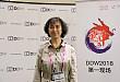 DDW 2018 | 唐承薇教授:幽门螺杆菌领域需要基础理论的重大突破