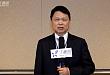2018 ASCO   徐兵河教授:难治性转移性乳腺癌的治疗新选择