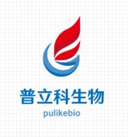 重庆普立科生物技术有限公司