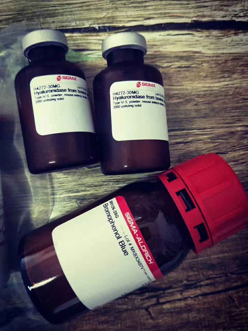 进口试剂皂素Sigma S4521