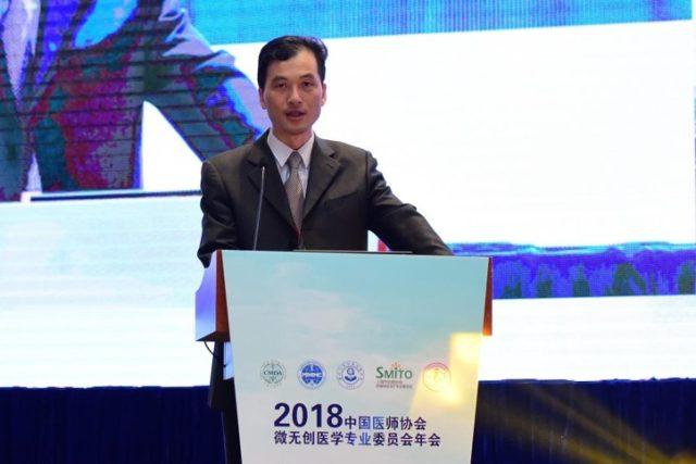 复旦大学附属肿瘤医院陈震副院长致辞.png
