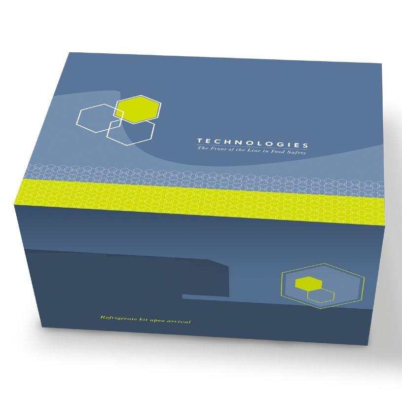 H2S含量检测试剂盒