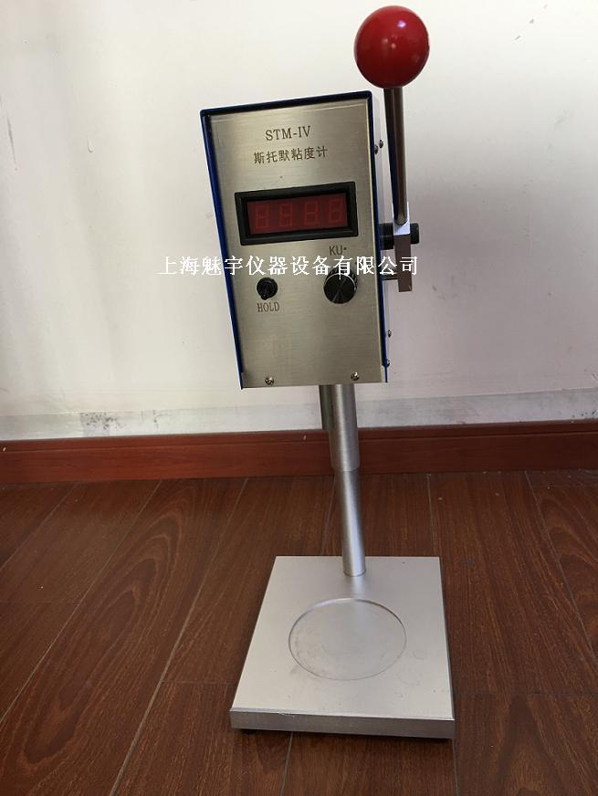 STM-IV数显斯托默粘度计