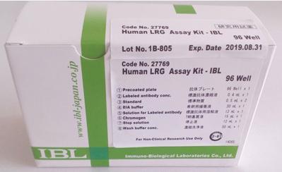 腱糖蛋白C(FNⅢ-C)检测试剂盒