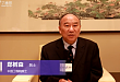 郑树森院士:解读中国肝移植现状及进展