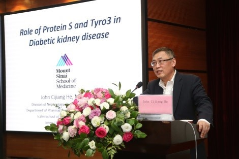 我国糖尿病肾病专家一致 第七届我国糖尿病肾病高峰论坛满意闭幕