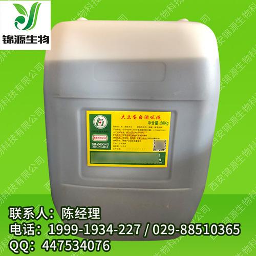 食品添加剂 大豆蛋白调味液 供应商