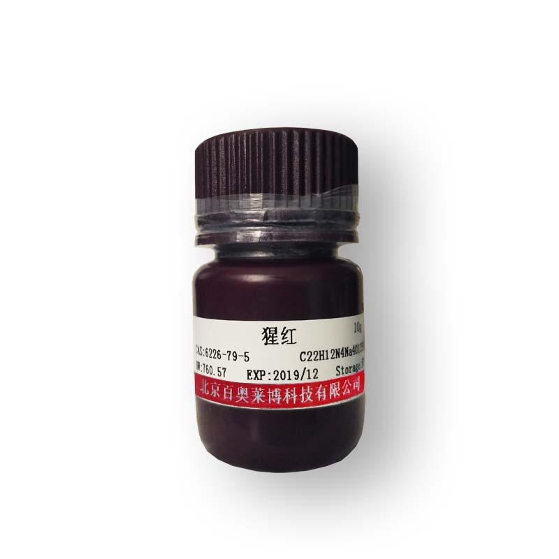 土壤腐殖酸清除剂 DNA纯化