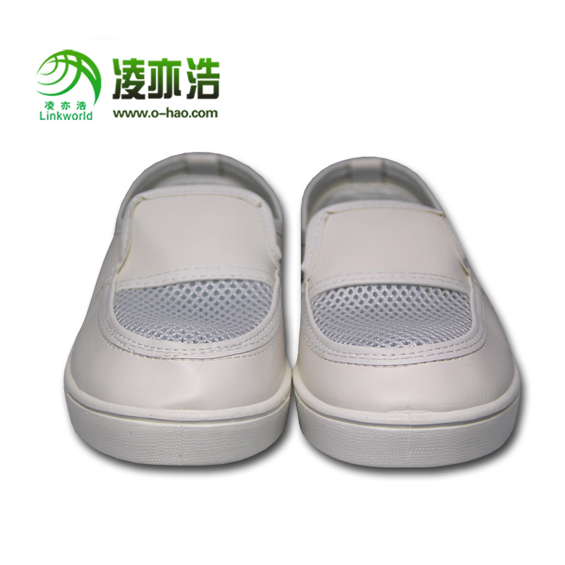 深圳凌亦浩防静电厂家供应防静电PVC低帮网面工作鞋